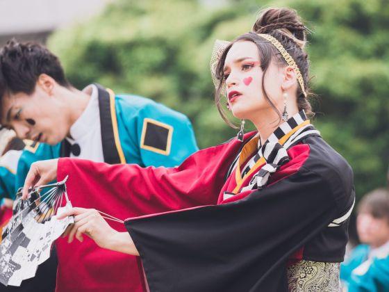 Histoires de Yosakoi : Nadine