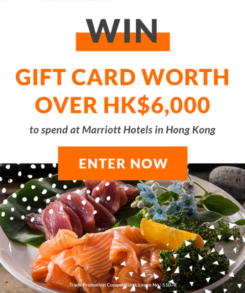 2018 marriott giftcard 548x653