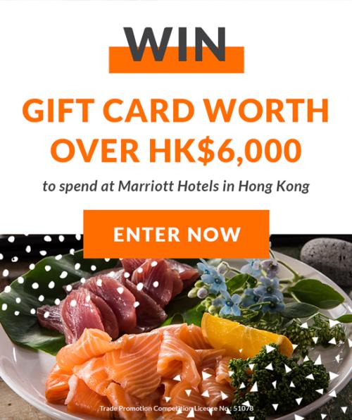 2018 marriott giftcard 548x653