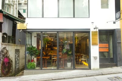 Café Review: Urban Coffee Roaster at C-dou