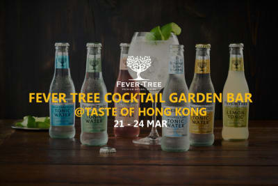 Fever-Tree Cocktail Garden Bar at Taste of Hong Kong