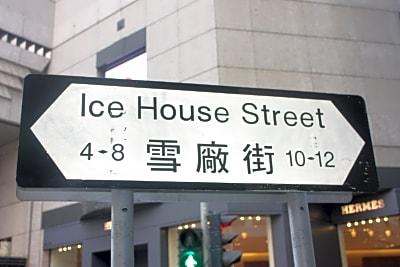 3 New Restaurants Turn up the Heat on Ice House Street