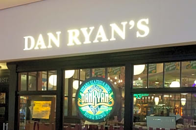 Dan Ryan's to Close Pacific Place Flagship Restaurant After 27 Years