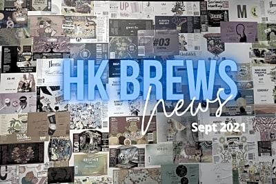 HK Craft Brew News: September 2021