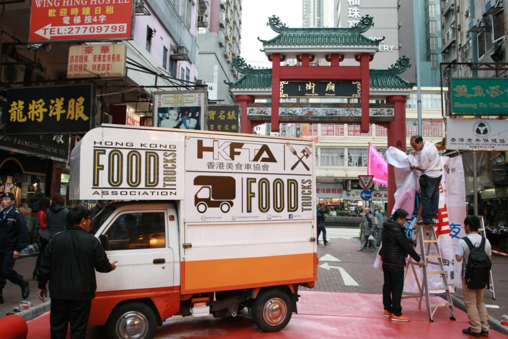 Foodie NEWS: Food Truck Applications Start Today