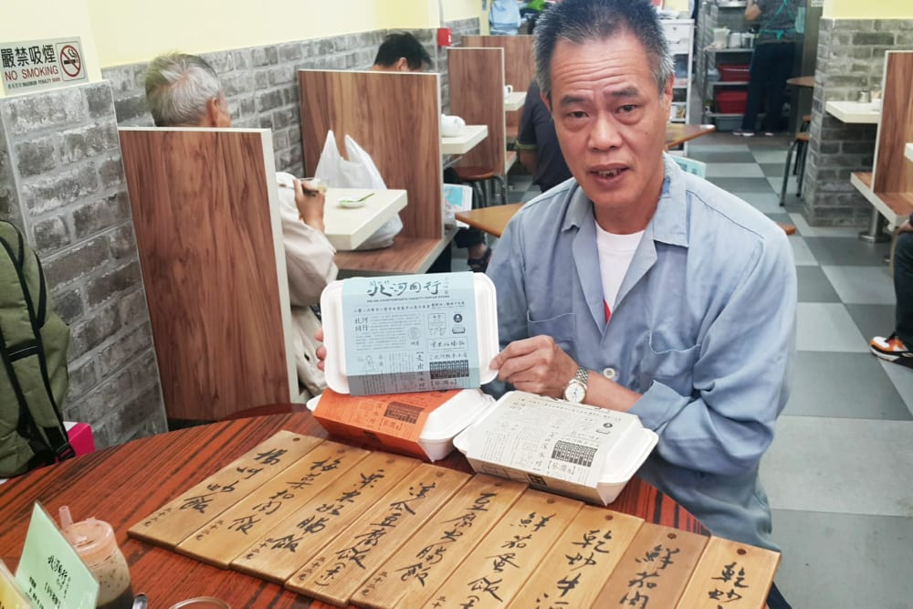 Buy Lunchboxes to Serve the Underprivileged, Together with Ming Gor