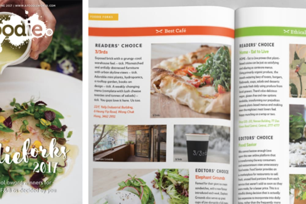 Foodie Magazine May/June 2017 Issue Out Now: The Foodie Forks 2017