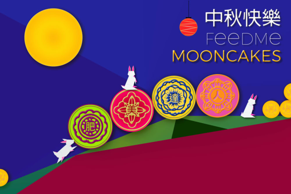 10 Mooncakes You Need to Try this Autumn 2017