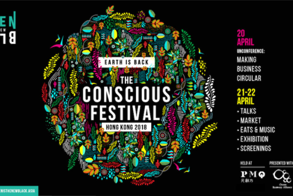 Giveaway: Tickets to The Conscious Festival