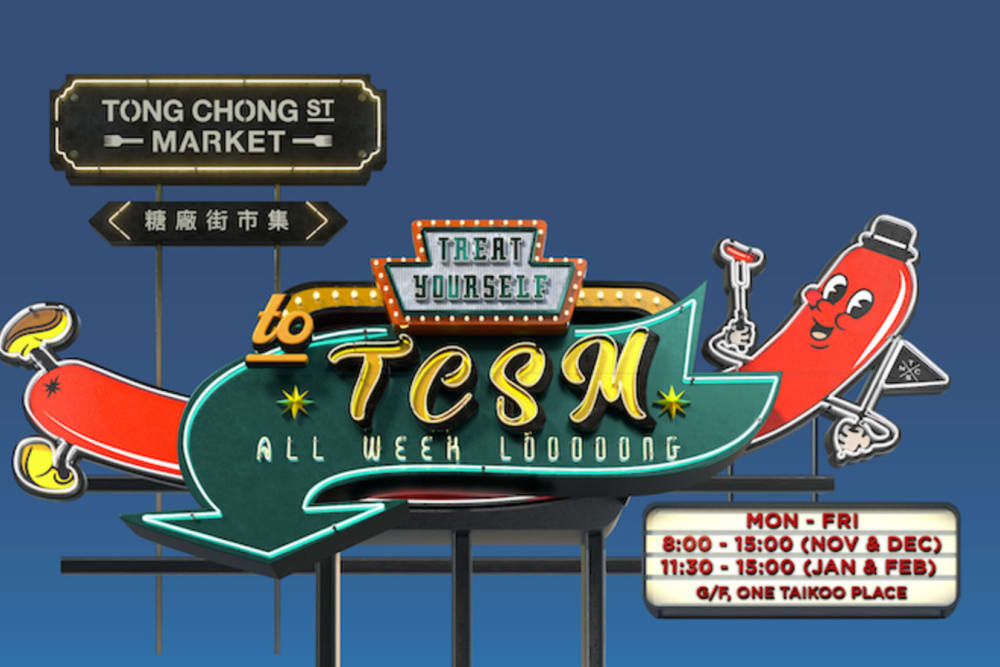 Tong Chong Street Market's Back for 2020