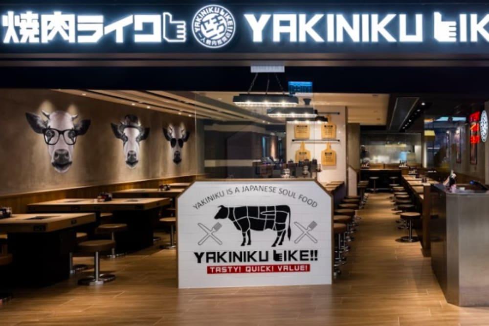 New Restaurant: Yakiniku Like
