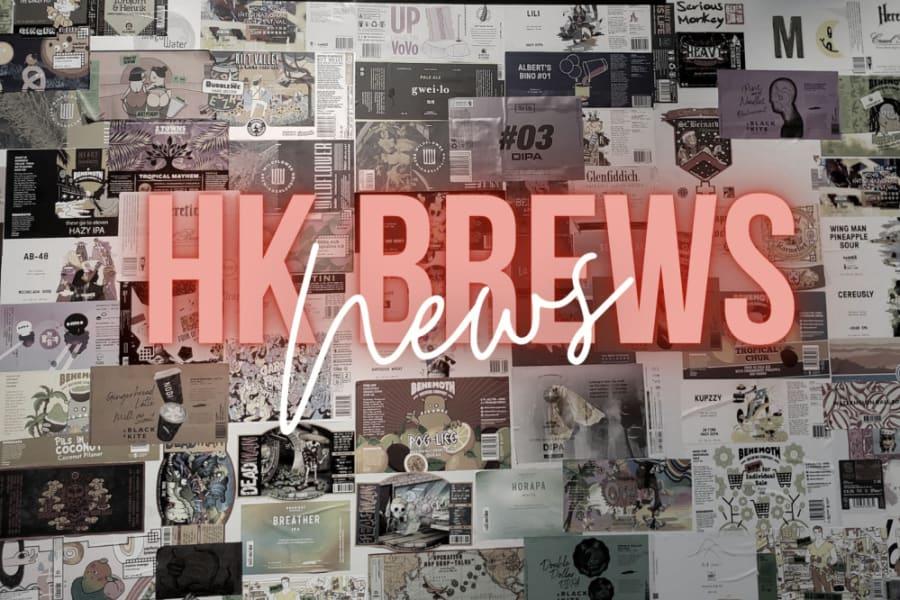 HK Craft Brew News: April/May 2021