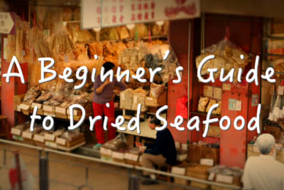 A Beginner's Guide to Dried Seafood & Palate-Friendly Recipes