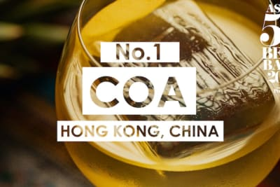 Hong Kong Claims the Top Spot in Asia's 50 Best Bars 2021