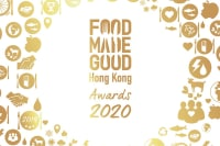 BREAKING NEWS: Food Made Good Award Winners 2020