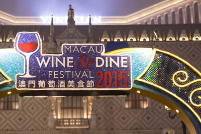 Macau Wine and Dine Festival<br>