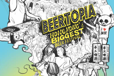 Visit Foodie at Beertopia