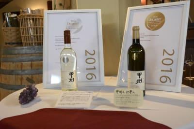 Rewriting Wine 101: Japanese Wine