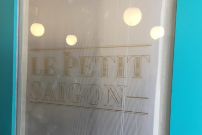 New Restaurant: Le Petit Saigon