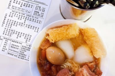 5 Absolutely-Must-Eat Hong Kong Cheap Eats in Causeway Bay