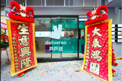 Deliveroo Food Market Opens in Sai Ying Pun
