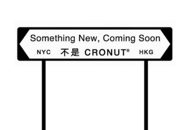 Dominique Ansel – aka the Inventor of the Cronut – Comes to Hong Kong
