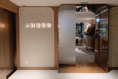 Reopening: Amber 2.0