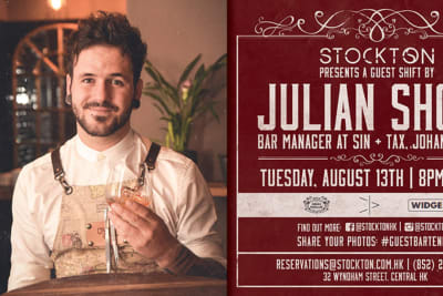 Guest Bartender Julian Short (Sin + Tax, Johannesburg) pops up in Hong Kong