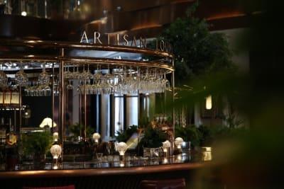 New Restaurant: Artisan Lounge