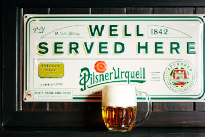 Celebrating 177 Years of Pilsner Urquell