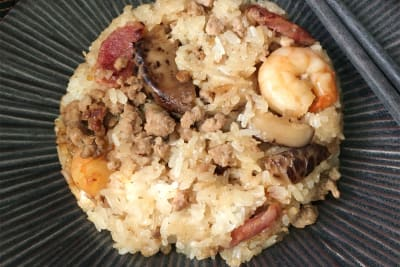 Recipe: Rice Cooker Chinese Sticky Rice