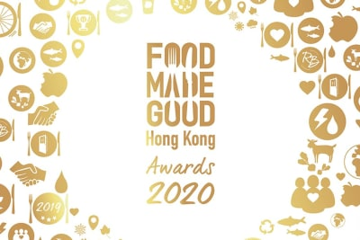 BREAKING NEWS: Food Made Good Award Winners 2020