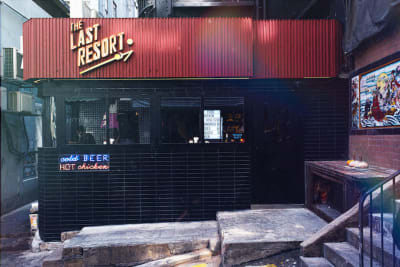 New Bar: The Last Resort