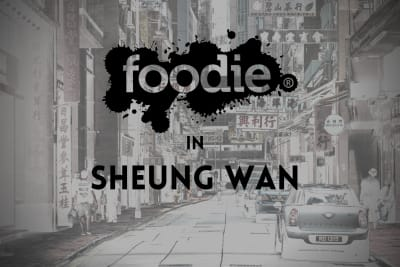 Foodie's Moving to Sheung Wan!
