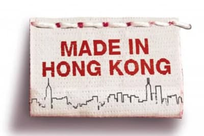 """Making the Case for """"Made in Hong Kong"""""""