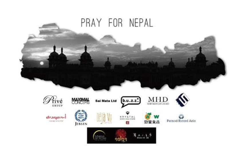 How to Help Nepal from Hong Kong