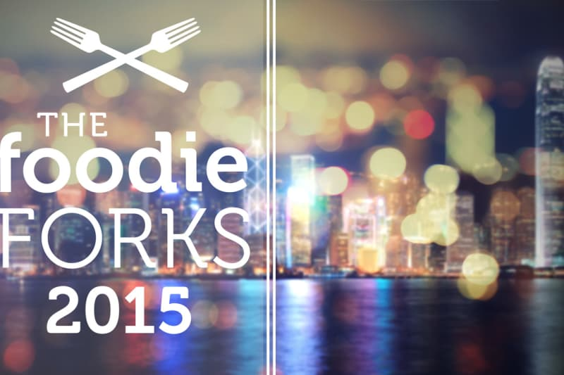 [2015] Foodie Forks Tidbit: A Look Back on Last Year's Winners