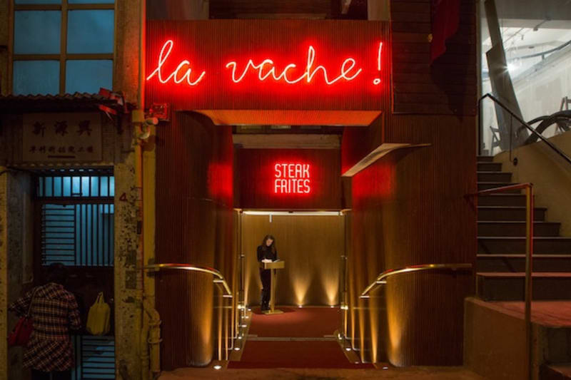 Celebrate Bastille Day at La Vache! with a Free-Flow Brunch