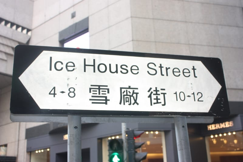 3 New Restaurants Turn up the Heat on Ice House Street