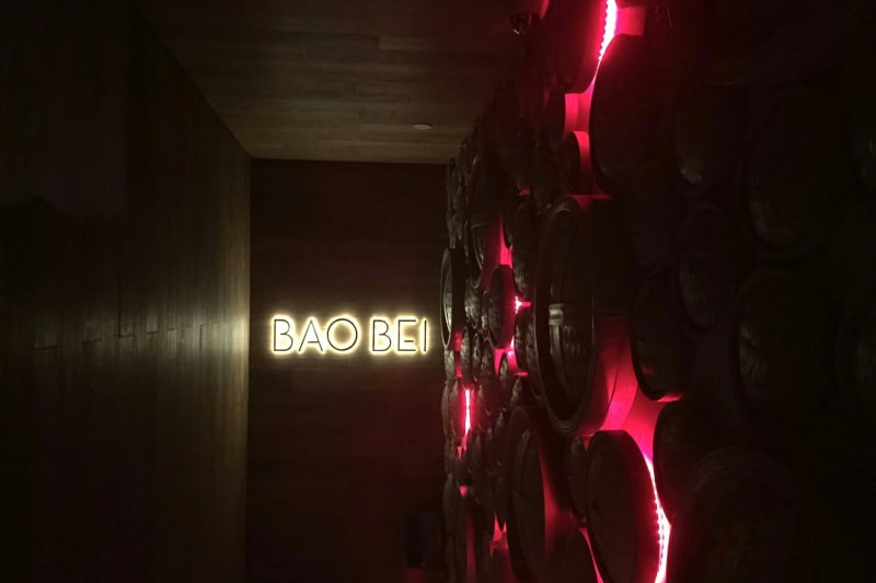 Bao Bei: NEW Restaurant Review