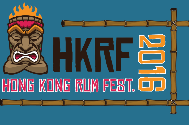 Foodie Alert: Hong Kong Rum Festival 2016 to Take Place on 27th and 28th May