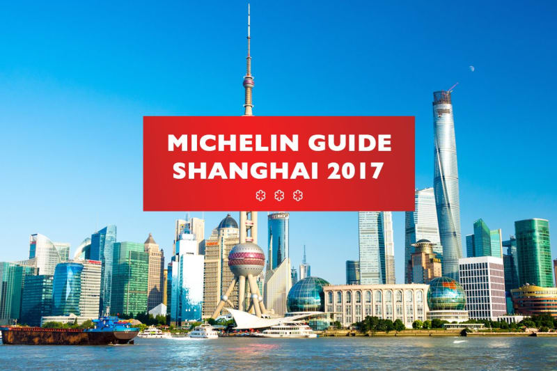 The Michelin Guide Shanghai 2017