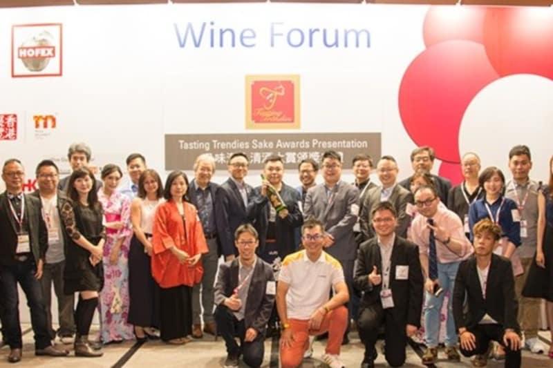 Tasting Trendies Sake Award Winners