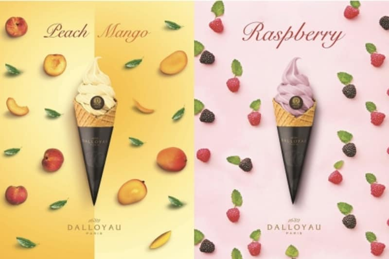 Celebrate National Soft Ice Cream Day with DALLOYAU