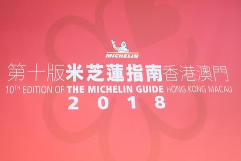 Who Made the List? Michelin 2018