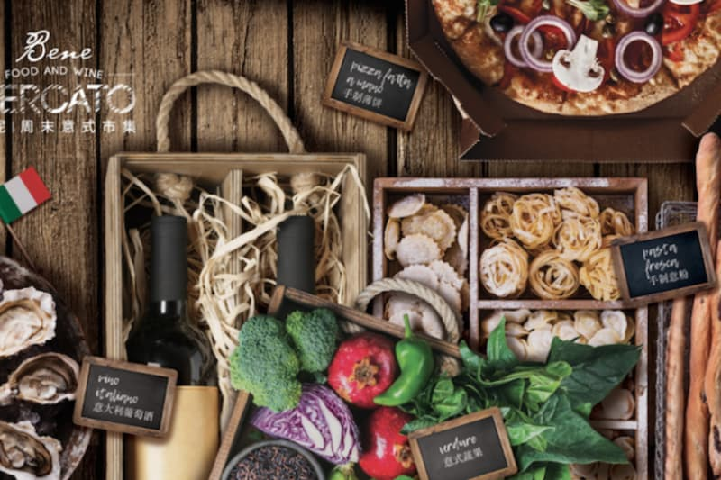 Food and Wine Mercato at Sheraton Grand Macao