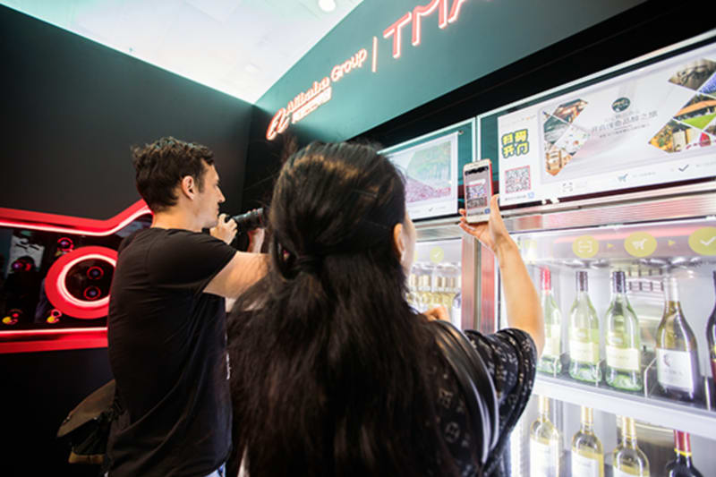 "Alibaba Tmall's ""Future Bar"" Reboots Wine Consumption for the 21st Century"