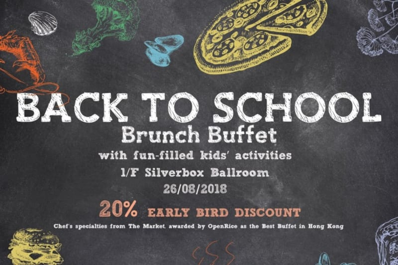 Back-to-School Brunch at Hotel ICON