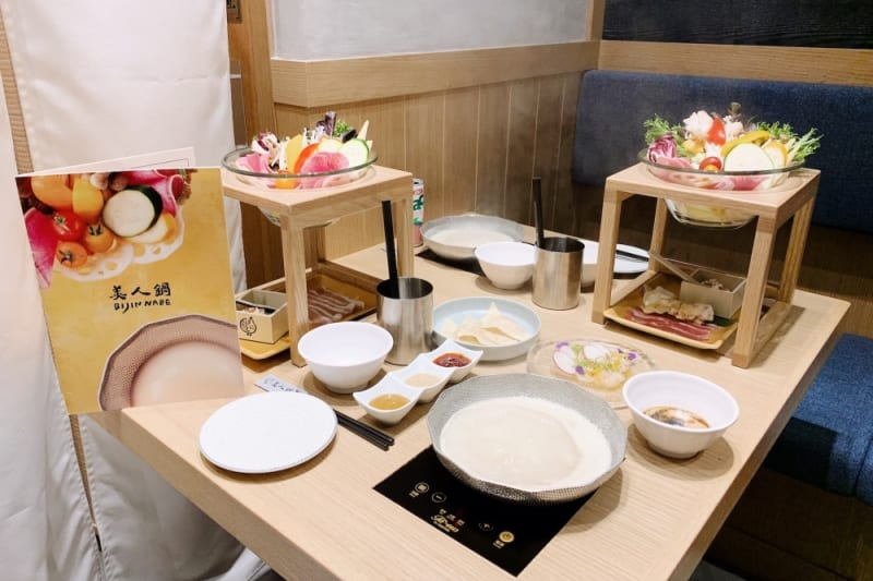 New Restaurant: Bijin Nabe