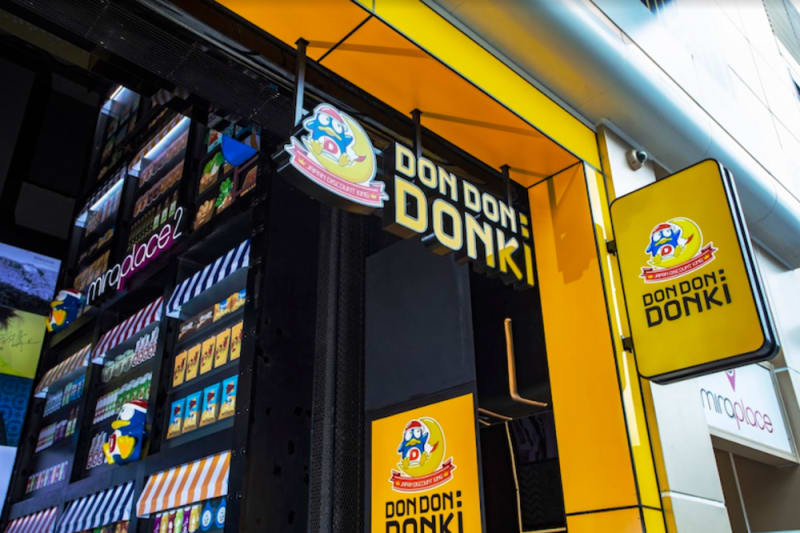 BREAKING NEWS: Japanese Discount Superstore Don Don Donki Makes its Hong Kong Debut